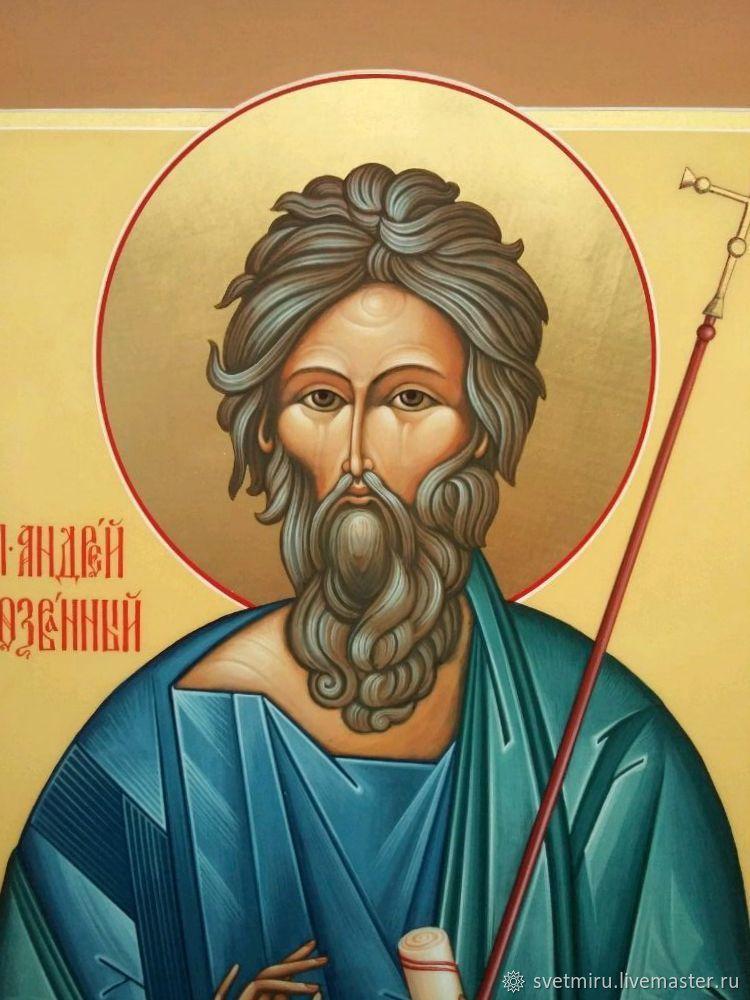 Неделя 27-я по Пятидесятнице. Апостола Андре́я Первозванного (ок. 62).