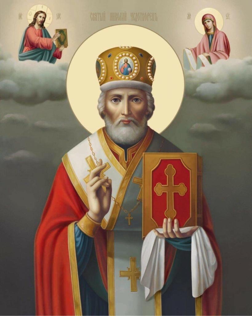 Седмица 28-я по Пятидесятнице Свт. Николая, архиепископа Мир Ликийских, Чудотворца (ок. 335).
