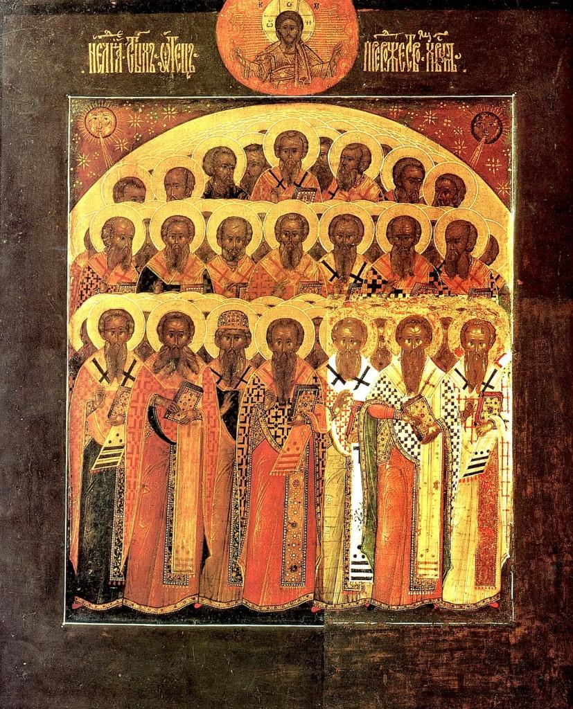 Неделя 30-я по Пятидесятнице, перед Рождеством Христовым, святых отец.