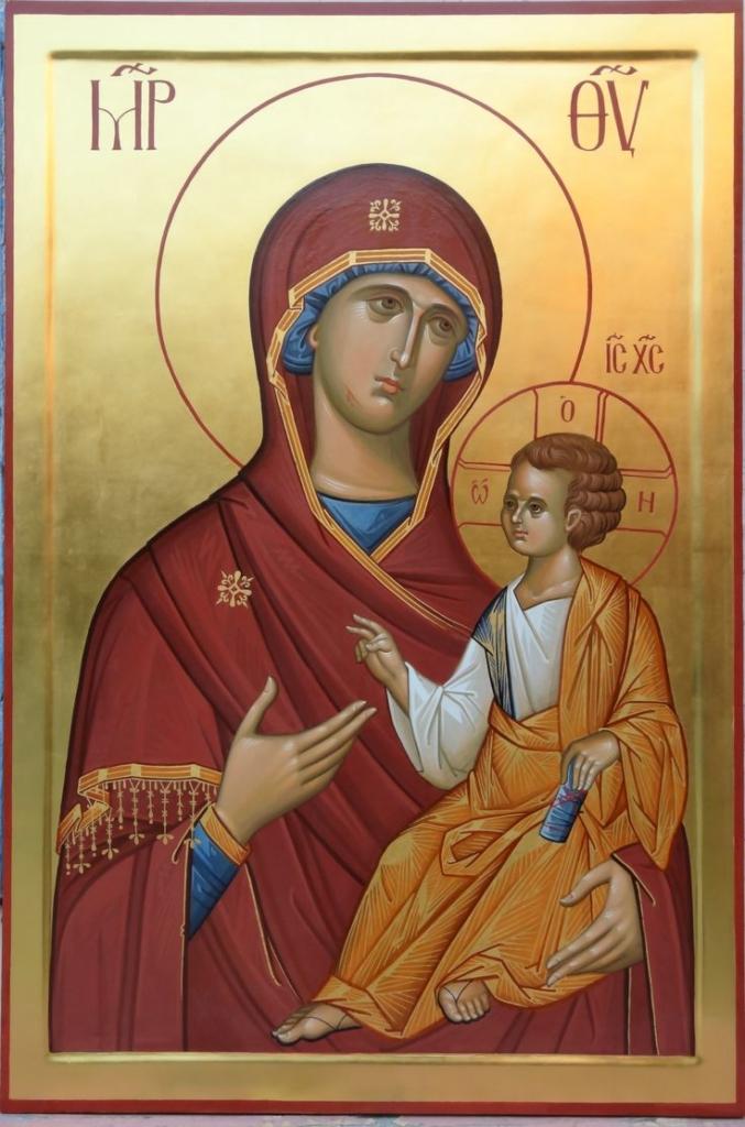 И́верской иконы Божией Матери