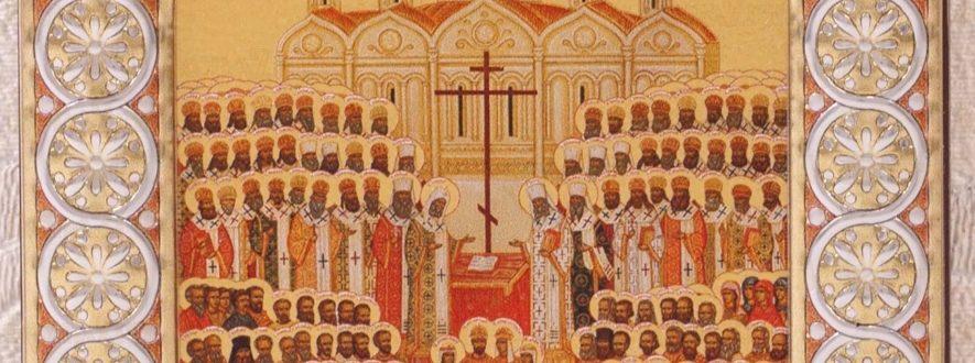 Неделя 35-я по Пятидесятнице. Собор новомучеников и исповедников Церкви Русской. Поминовение всех усопших, пострадавших в годину гонений за веру Христову.